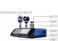 HS61X自动压力发生器(带摄像头自动采集装置...