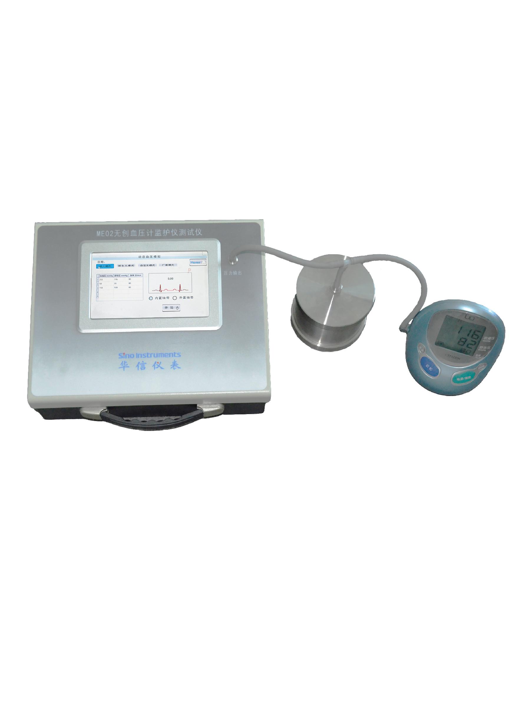 ME02无创血压计监护仪测试仪